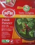 MTR ほうれん草とチーズカレー MTR Palak Paneer